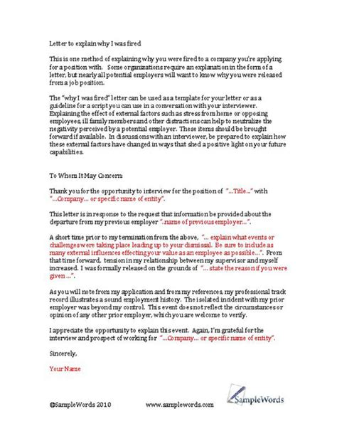 fired explanation letter template