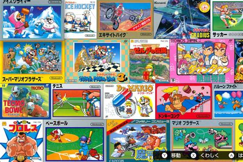 We have the largest collection of nds emulator games online. Nintendo Switch Online: how to play Japanese Famicom games ...