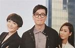Hong Kong TV Series Critic: TVB Ghost of Relativity Review ...
