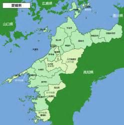 愛媛県:画像 : 愛媛県地図画像集 - NAVER ...