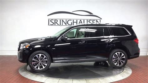 Request a dealer quote or view used cars at msn autos. 2018 Mercedes-Benz GLS 450 4MATIC in Black - 131100 - YouTube