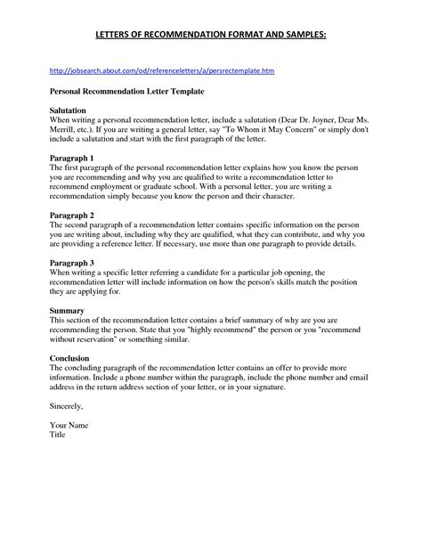 letter of recommendation for a recommendation letter nursing school recommendation