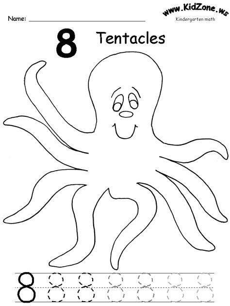 kidzone theme number worksheets preschool ideas 414 | 0170df11d60cad4c45bf3d9f5b12b59b