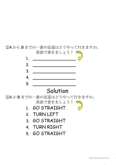 directions worksheet worksheet  esl printable