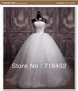 puffy wedding dresses ...
