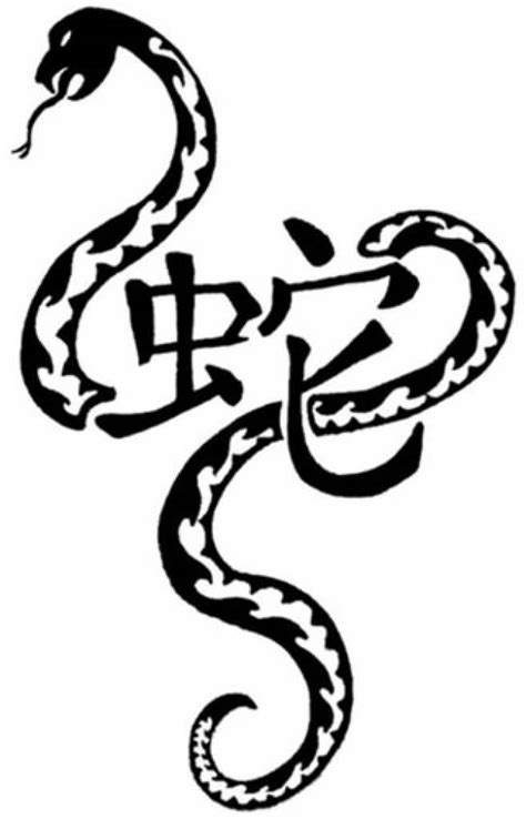 Dragon Snake Tattoos | Free download on ClipArtMag