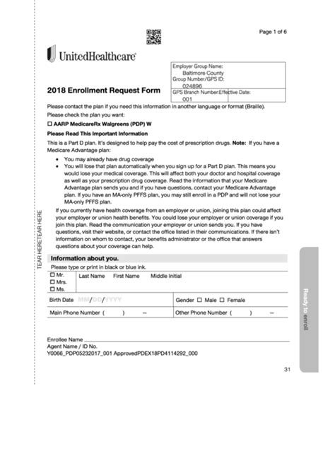 enrollment request form united healthcare 2018