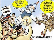 Funny Santa Banta SMS Jokes 140 Character In Hindi ~ Top