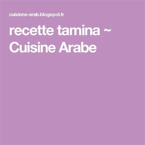 recette cuisine arabe les 25 meilleures idées de la catégorie cuisine arabe sur recettes arabes recettes