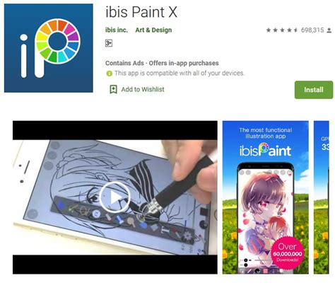 An emulator is used to duplicate a system's environment to another. Download | IBIS PAINT X for PC (Windows 7, 8, 10)