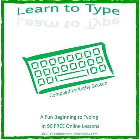 images  keyboarding  elementary