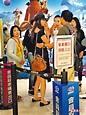 杜汶澤無懼穿心颱夜奔寶島 志玲頂風雨捧《寒戰2》|蘋果新聞網|蘋果日報
