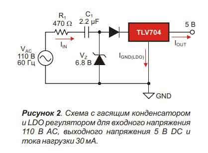 Защита полевика при индуктивной нагрузке мощный электромотор схемотехника для начинающих форум по радиоэлектронике