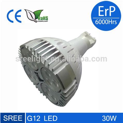 hit g12 recessed light g12 led 230v 70w g12 metal