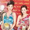 李曼筠拒奉子成婚 - 東方日報