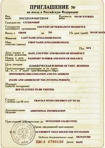 russian business visa invitation With invitation letter for russian private visa