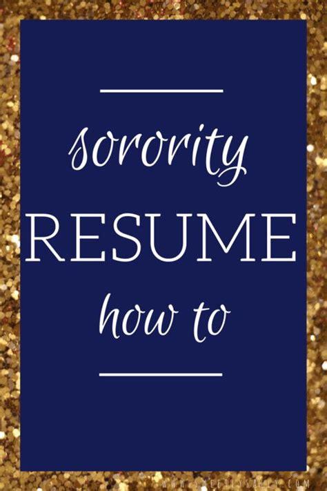 sorority resume how to resume and sorority