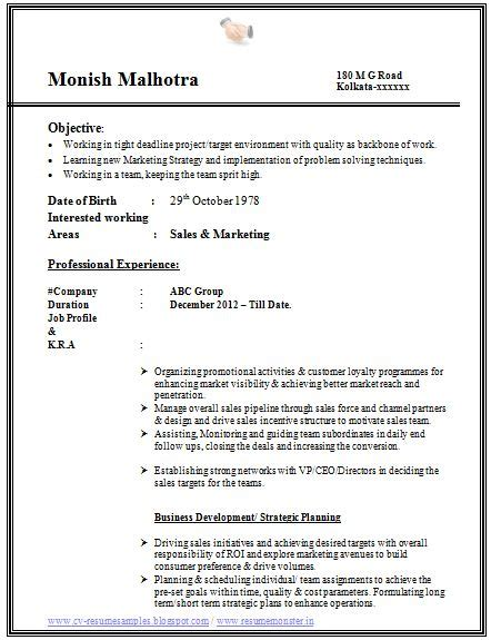 sle template exle of awesome resume format with work