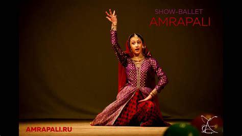 Amrapali-leena Goel-raat Ka Sama-sheila Goel