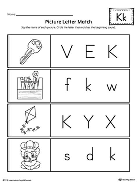 picture letter match letter k worksheet myteachingstation