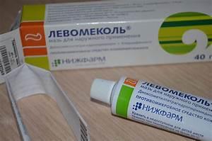 Лечение простатита прополисом с медом