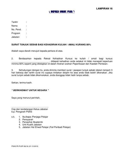 contoh surat tunjuk sebab yang munasabah liran psas pk plsp 06