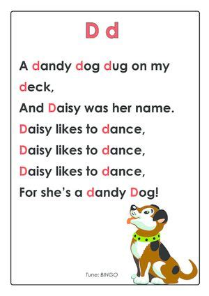 sweet spelling typing bee preschool songs letter song