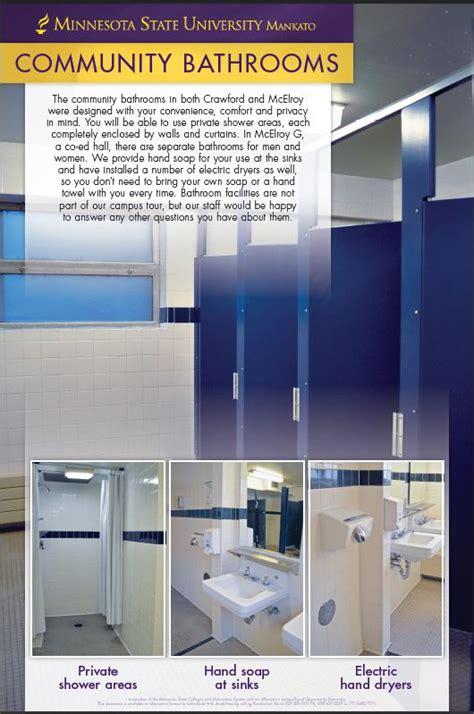 community bathroom living green facilities services