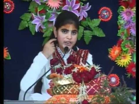 shrimad bhagwat katha  devi chitralekha deviji day