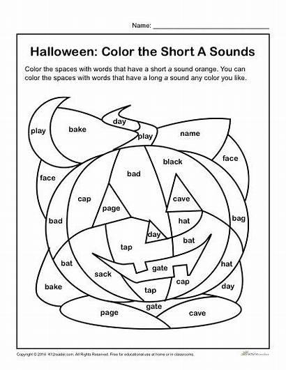 Halloween Short Sounds Worksheet Activity Words Worksheets
