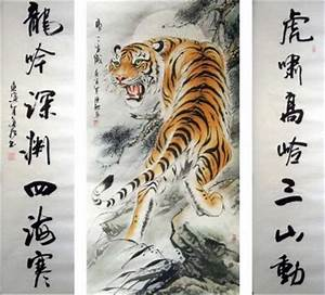 Chinese Painting: Tiger - Chinese Painting CNAG234447 ...