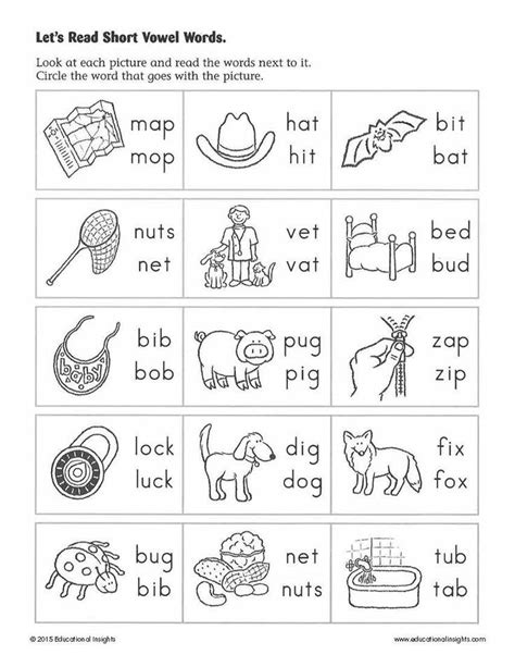 summer play    school readiness simple