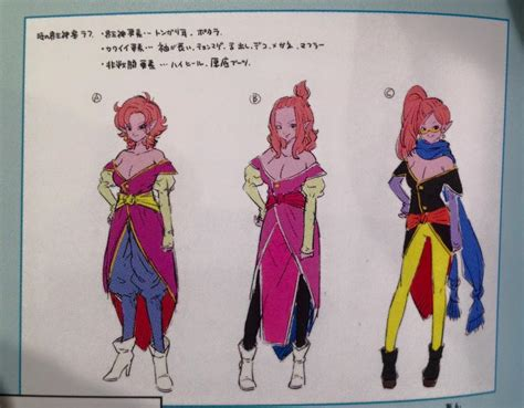 Dragon Ball Xenoverse Trivia TV Tropes