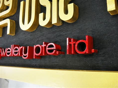 plixo singapore signage maker signages  signs