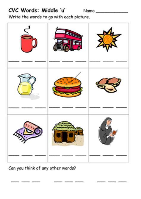 Cvc Word Worksheets By Ehazelden  Teaching Resources