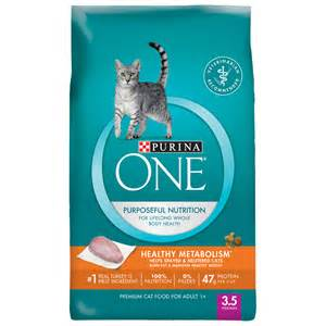 purina cat food buy purina one cat food healthy metabolism bag 1 59kg