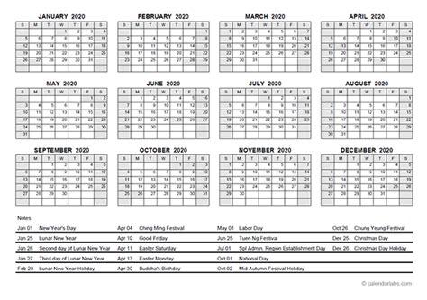 yearly calendar  hong kong holidays