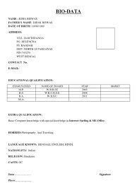 Biodata Sle For by 25 Best Ideas About Biodata Format On
