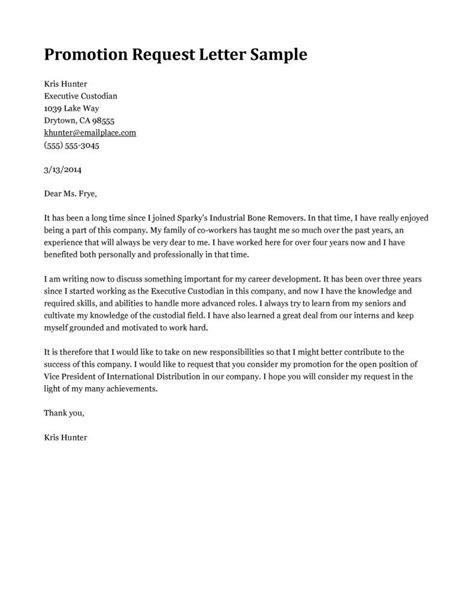 ideas  sample  job promotion request letter