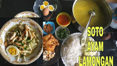 Artık bilgisayarınız üzerinden resep soto lamongan asli heyecanına ulaşabilirsiniz. Resep membuat soto ayam Lamongan asli - YouTube