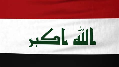 flag  iraq animation loop stock footage video