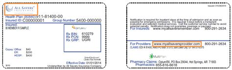 Please note that this sample card serves only as an ead card. Compass Rose Health Plan Claims Address | Boros Rose