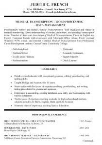 resume exles for high teachers primary high teacher resume http www resumecareer info primary high teacher