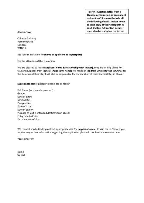 resume invitation letter  china visa format template