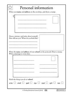 grade  grade writing worksheets addressing