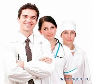 Что такое таргетные препараты при раке простаты