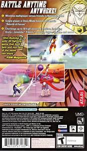 Dragon Ball Z Shin Budokai Box Shot For Psp Gamefaqs