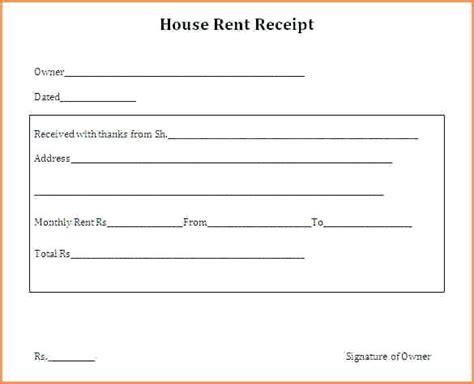 Rent Receipt Uk Sample Rent Receipt Uk – kinoroom.club