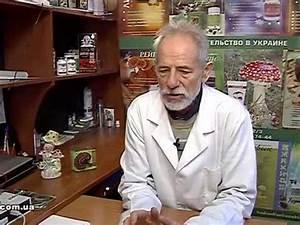 Веселка гриб лечение гипертонии