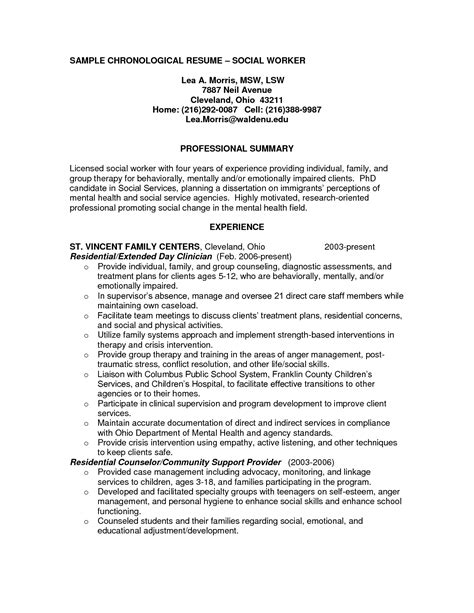 Youth Care Worker Resume by Resume Sle Social Worker Resume Exle Social Worker Resume Summary Free Social Work